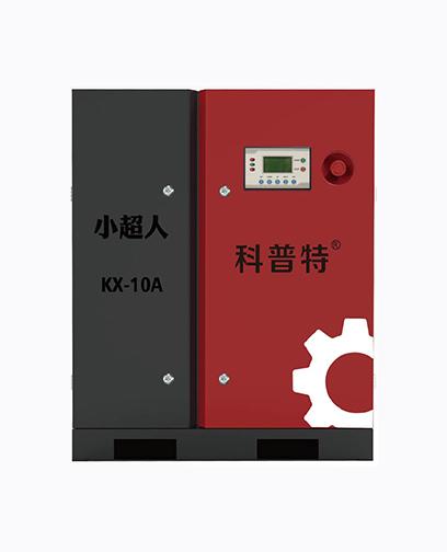 小型节能空压机 KX-10A
