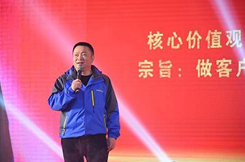 新产品•新模式•新征程|鑫磊首届经销商年会圆满召开