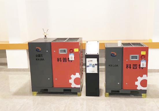 螺杆式制冷压缩机冷冻油更换操作方法