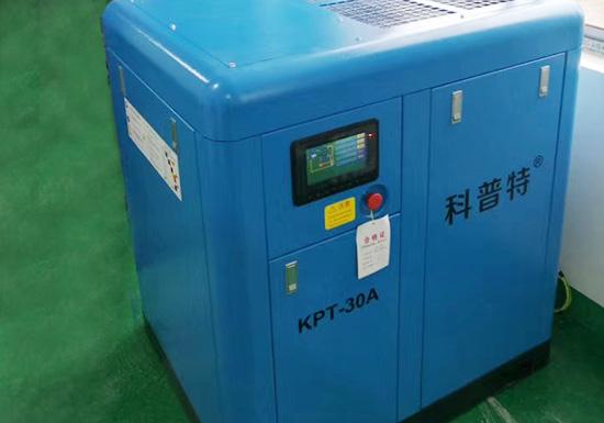 螺杆式制冷压缩机冷冻油检测与更换